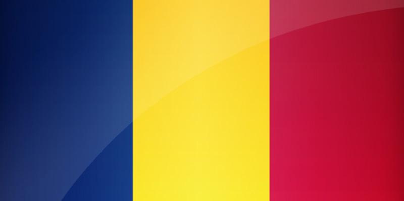 Consulate of Romania in Erbil Logo