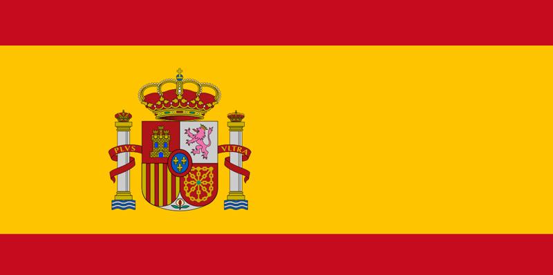 Consulate of Spain in Erbil Logo