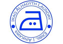 Iraq Al-Hadyth Laundry Logo
